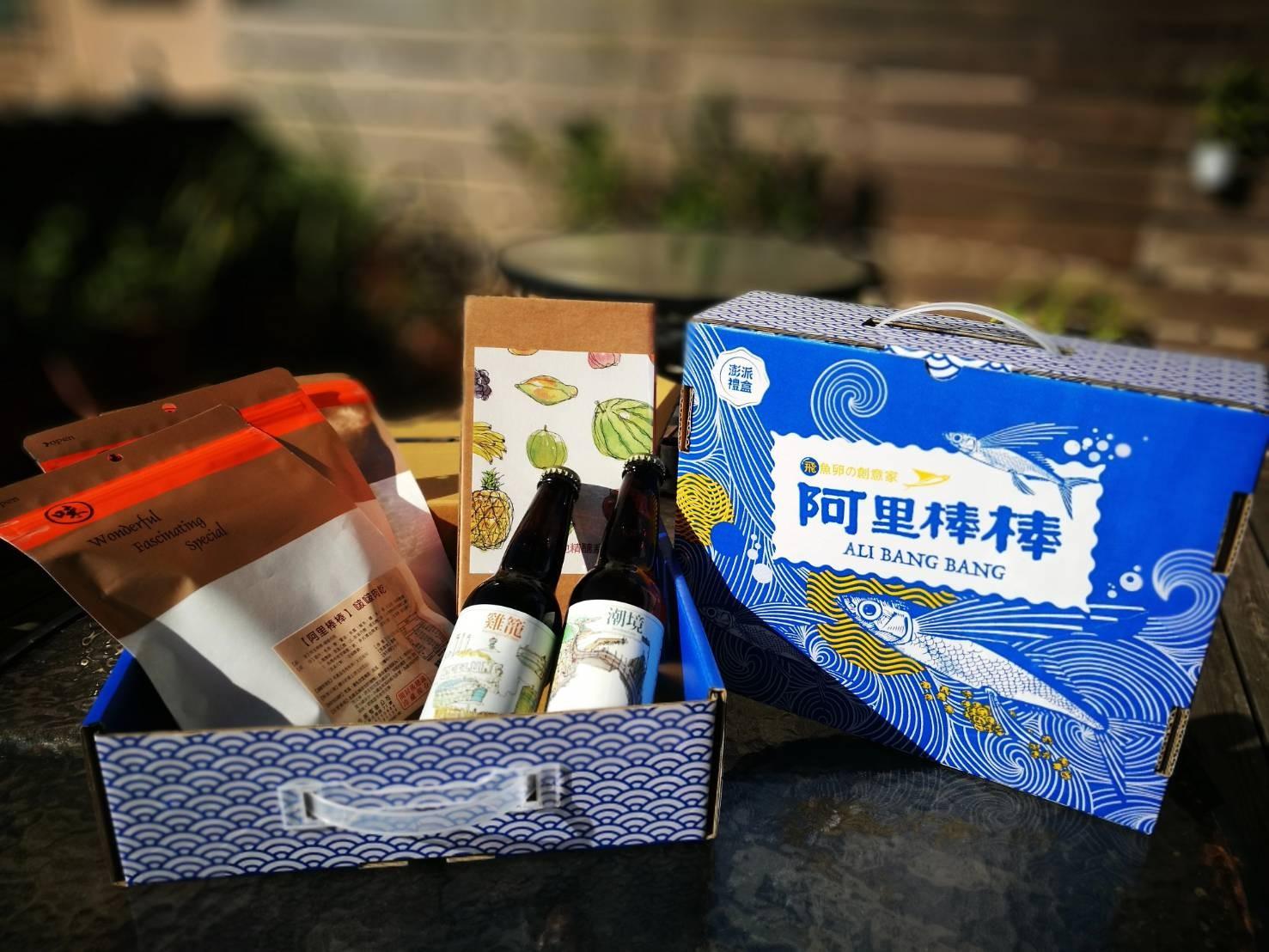 【酒肉朋友】啤酒肉乾雙入禮盒